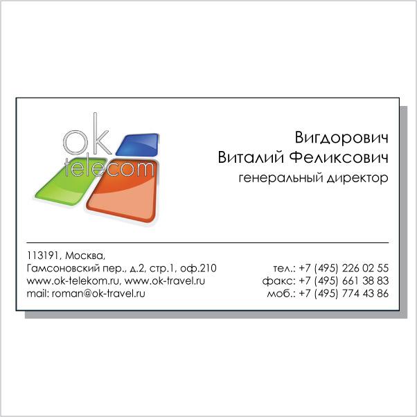 Образцы визиток